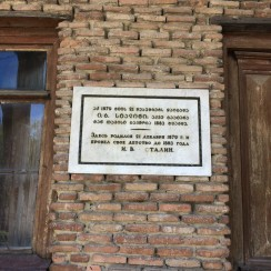 Stalino muziejus